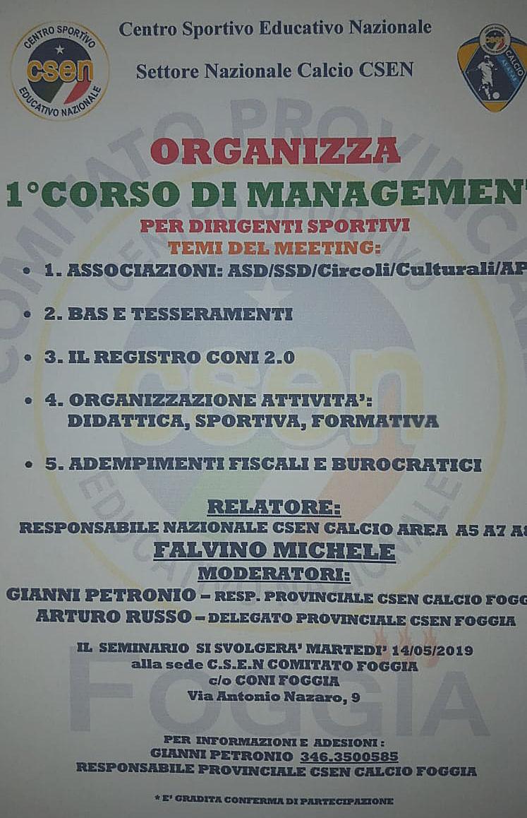 1° CORSO MANAGEMENT DIRIGENTI SPORTIVI – CALCIO